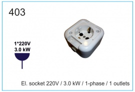 El. socket 220V , 3.0 kW , 1-phase , 1 outlets