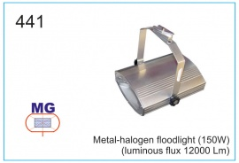 Metal-halogen floodlight (150W) (luminous flux 12000 Lm)