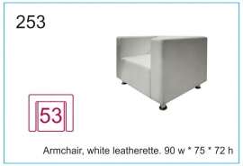 Armchair, white leatherette. 90w x 75 x 72h