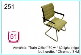 "Armchair, ""Turin Office"" 60w x 60 light beige leatherette, chrome, skid"