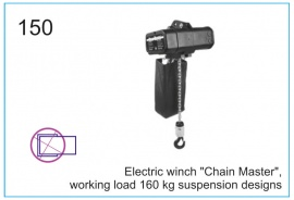 "Electric winch""Chain Master"", working load 160 kg suspension designs"