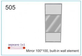 Mirror 100x100, built-in wall element