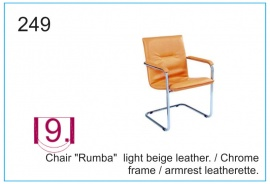 "Chair ""Rumba""  light beige leather., сhrome-frame, armrest leatherette."