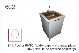Sink with boiler 60x60